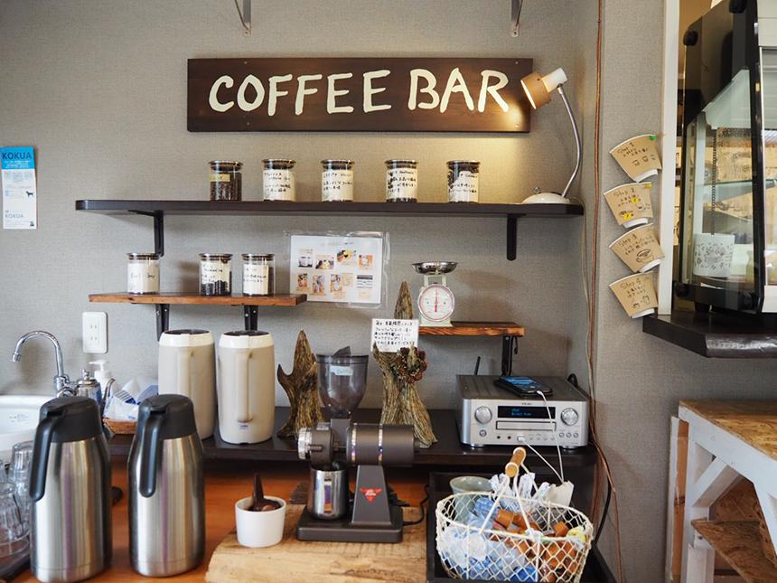 葉山・湘南国際村のカフェ『アーセンプレイス』の自家焙煎コーヒー
