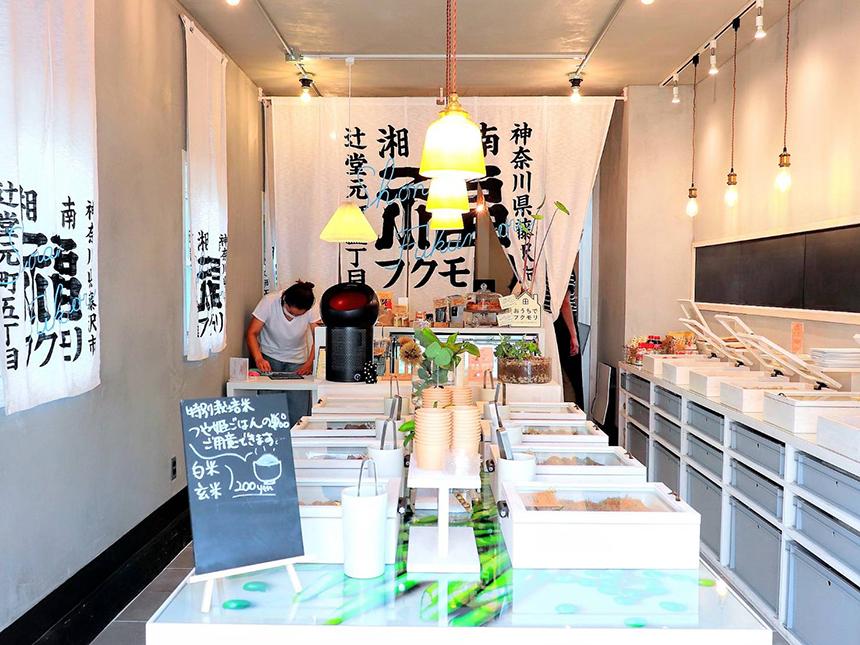 辻堂のお惣菜、お弁当のテイクアウト専門店『湘南フクモリ』の店内