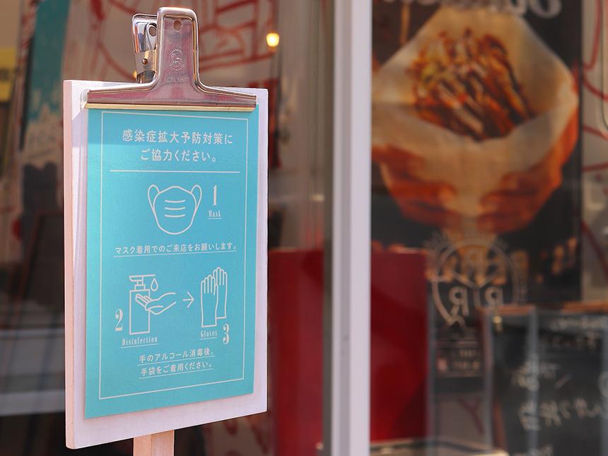 辻堂のお惣菜、お弁当のテイクアウト専門店『湘南フクモリ』の感染防止対策