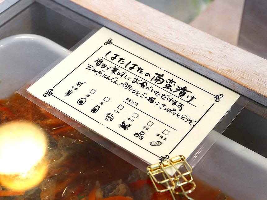 辻堂のお惣菜、お弁当のテイクアウト専門店『湘南フクモリ』のメニュー表示