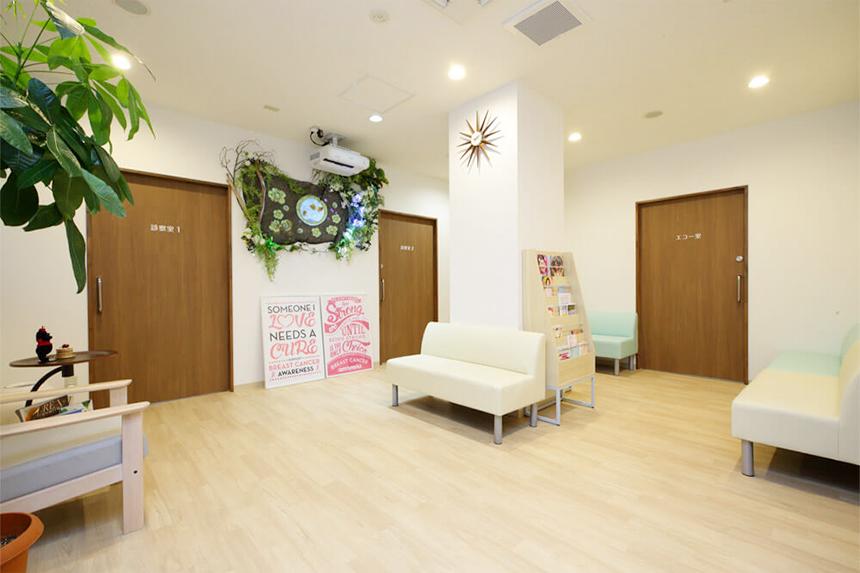 乳がん検診・母乳相談の湘南台ブレストクリニックの待合室