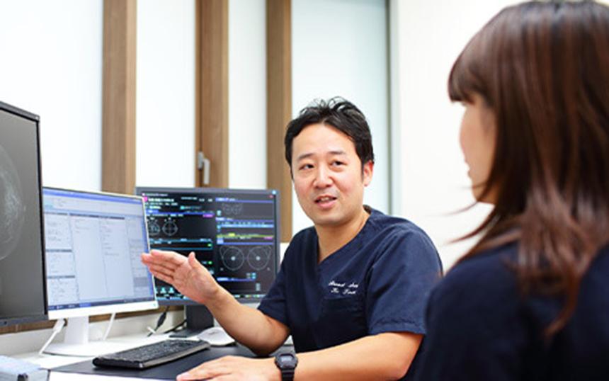 乳がん検診・母乳相談の湘南台ブレストクリニックの検査結果説明