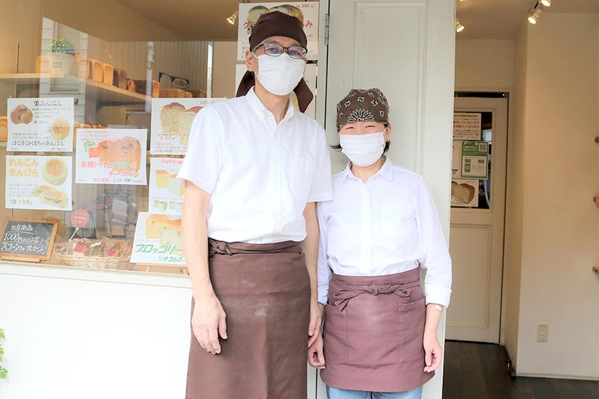 辻堂のパン屋『食パン工房 fluffy(フラフィー)』の店主ご夫婦