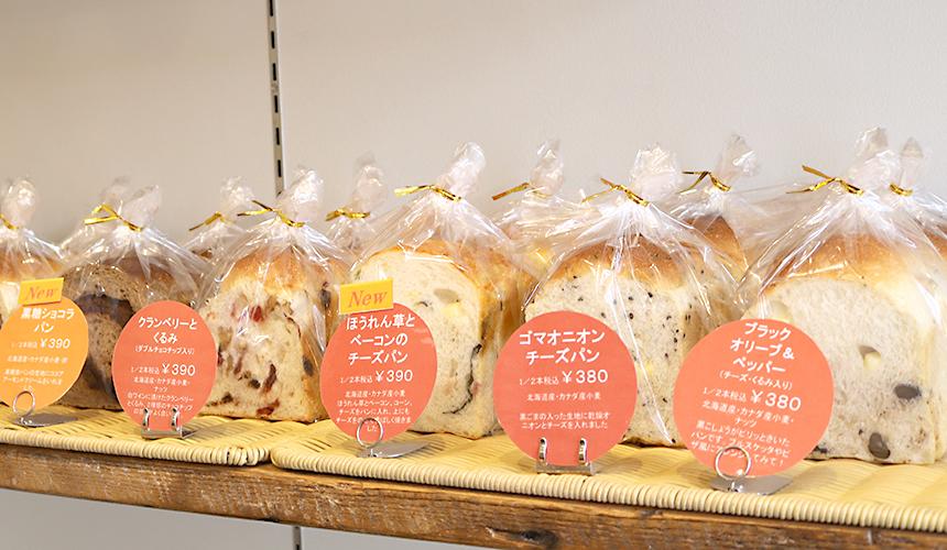 辻堂のパン屋『食パン工房 fluffy(フラフィー)』の1斤型焼きパン