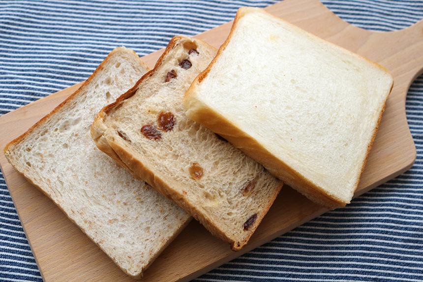 辻堂のパン屋『食パン工房 fluffy(フラフィー)』の食パン3種ミックス