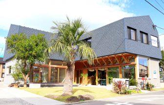 茅ヶ崎・レンタルスペース&カフェ『Holiday Village(ホリデービレッジ)』の外観