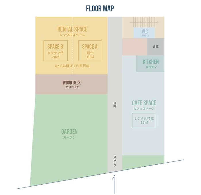 茅ヶ崎・レンタルスペース&カフェ『Holiday Village(ホリデービレッジ)』の施設マップ