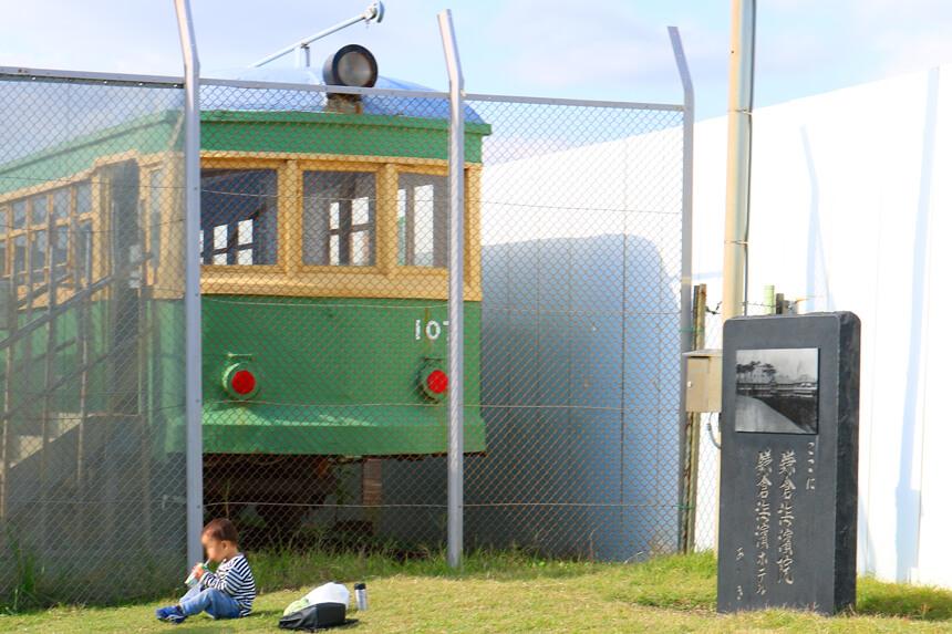 鎌倉海浜公園の江ノ電車両『タンコロ車両』