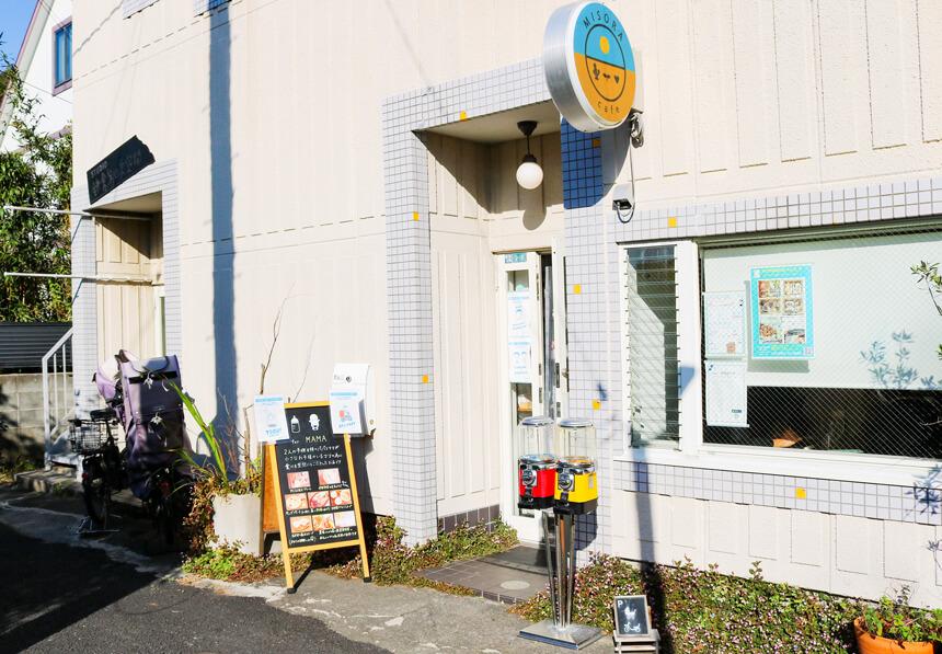 鎌倉親子カフェ『MISORA CAFE(ミソラカフェ)』