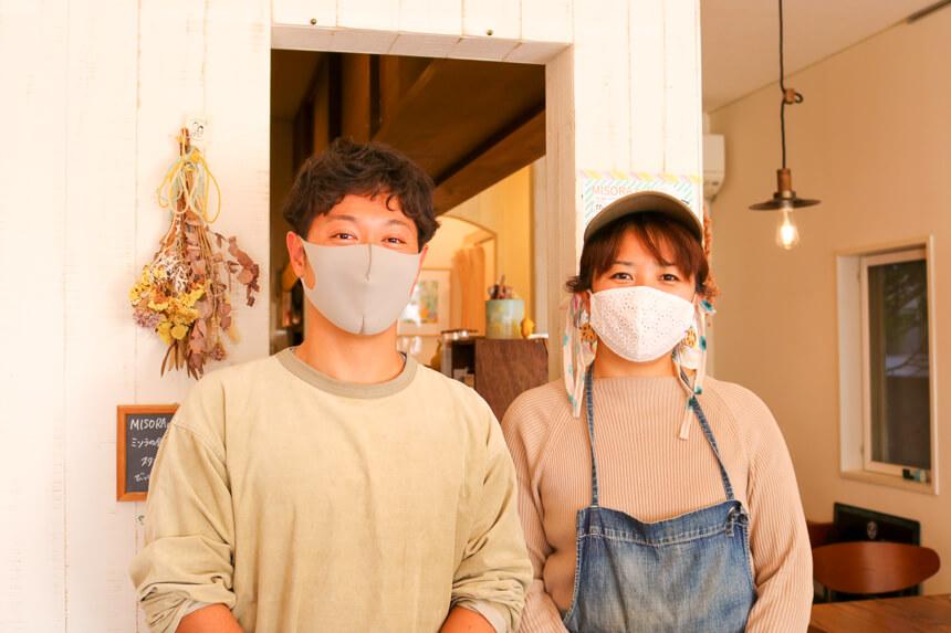 鎌倉親子カフェ『MISORA CAFE(ミソラカフェ)』のオーナー夫婦