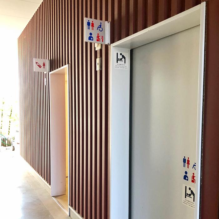 湘南・平塚の植物園『花菜ガーデン』の多目的トイレ