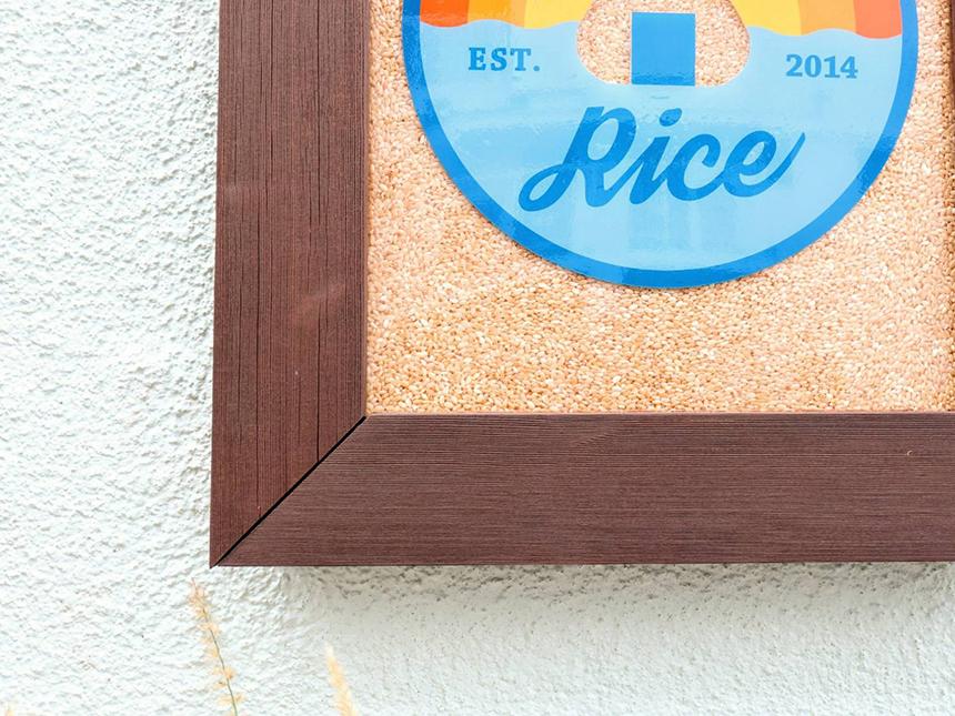『KUGENUMA RICE(鵠沼ライス)』の看板