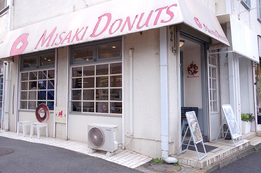 『ミサキドーナツ』逗子店の外観
