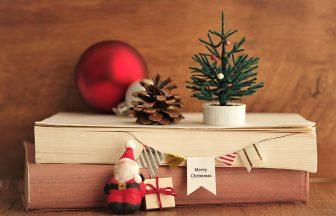 子ども向けクリスマス絵本