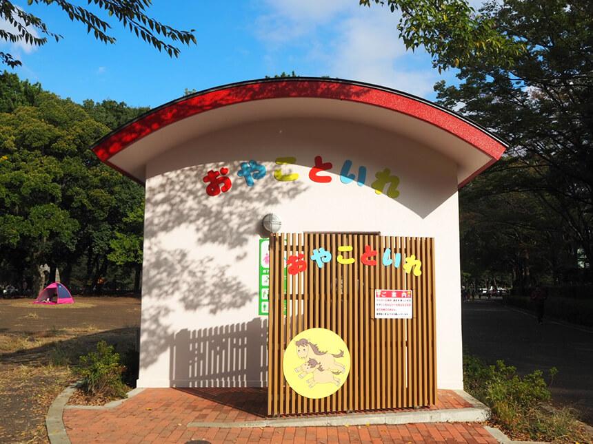 『平塚市総合公園』の親子トイレ