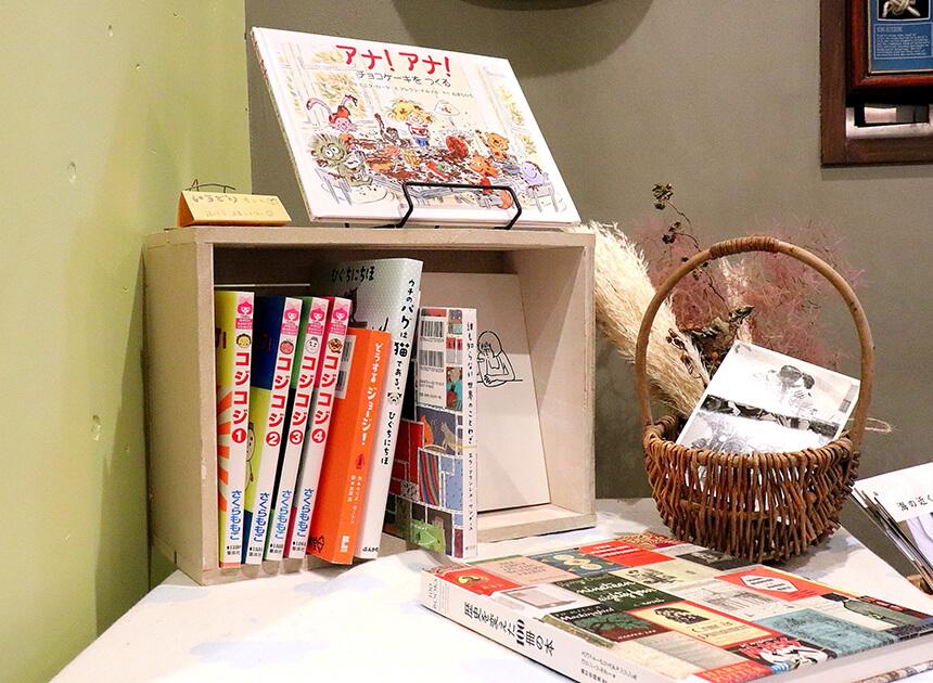 茅ヶ崎『いろどり食堂』の子ども用絵本
