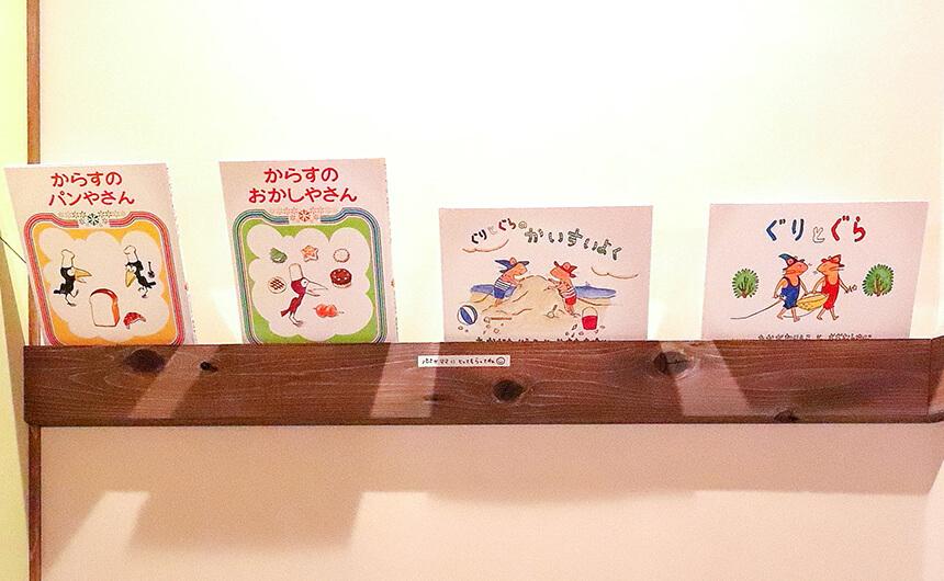 茅ヶ崎『いろどり食堂』の子ども用人気絵本