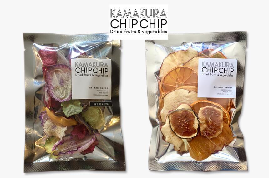 KAMAKURA CHIP CHIPドライベジタブル&ドライフルーツ