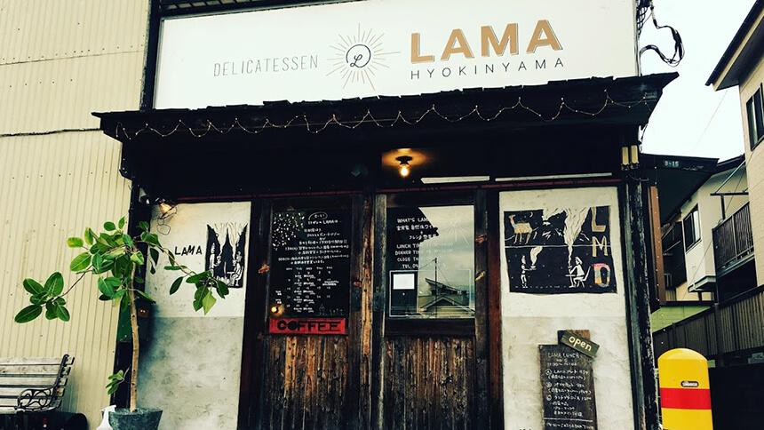 テイクアウトできる湘南のクリスマスデリ・辻堂『LAMA(デリカテッセン ラマ)』の外観