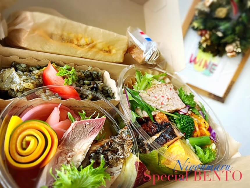 テイクアウトできる湘南のクリスマスデリ・西鎌倉『ニヨンマル』のお弁当