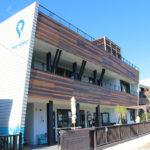 """<span class=""""title"""">片瀬江ノ島『diar(ディア)江ノ島sustainable&organic spa』は、地球と人に優しいヘアサロン</span>"""