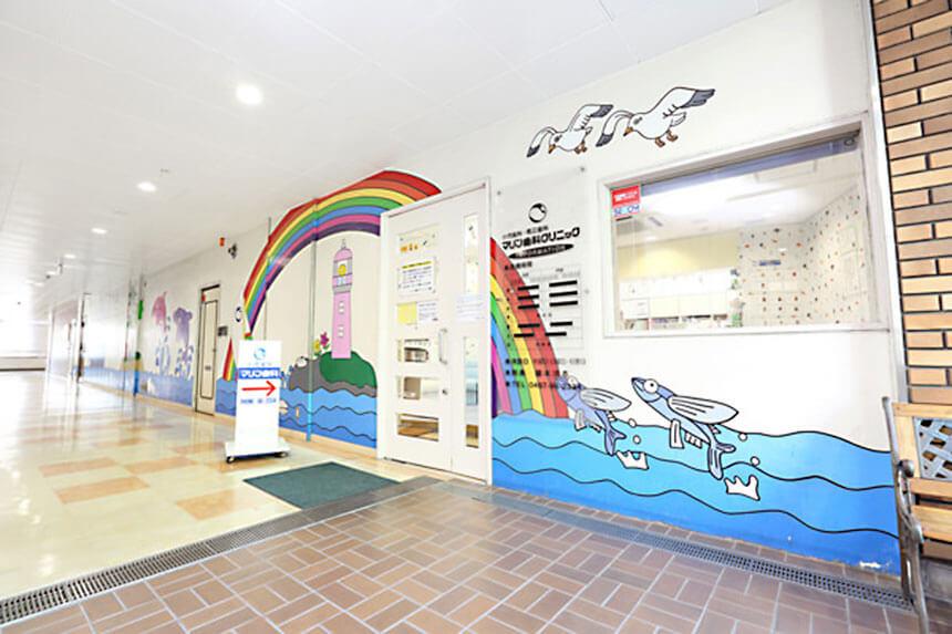 茅ヶ崎の小児歯科「マリン小児歯科クリニック」のエントランス