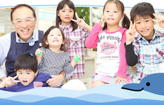 茅ヶ崎の小児歯科「マリン小児歯科クリニック」の子ども達
