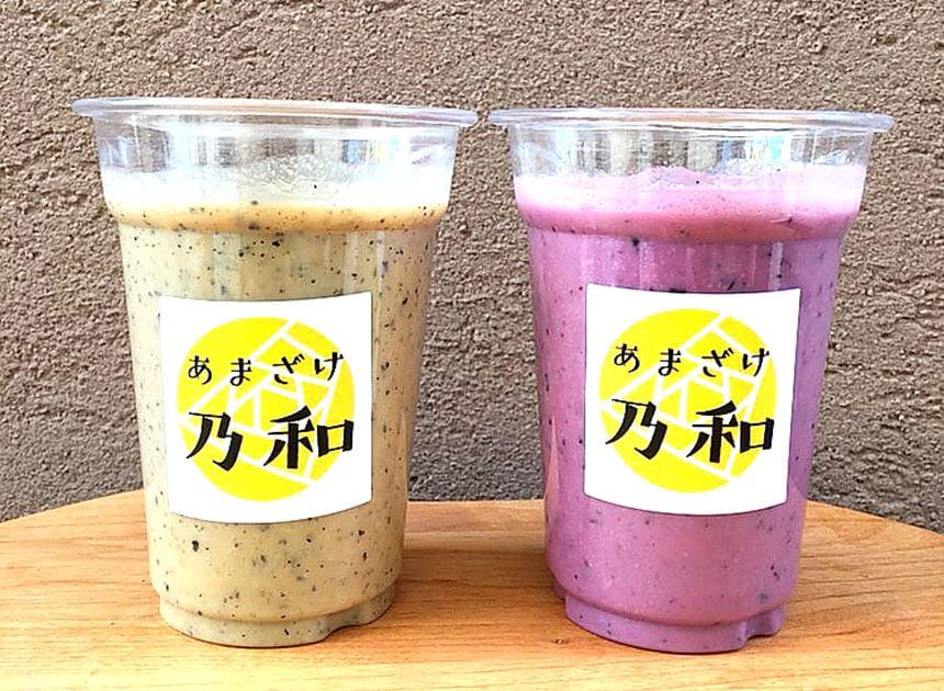 湘南のテイクアウトドリンク:黒ごまきなこ豆乳生甘酒とブルーベリーヨーグルト甘酒