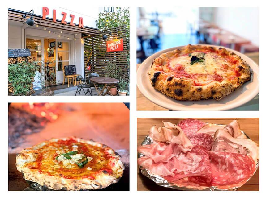 藤沢のテイクアウト・デリバリーは、藤沢本町『PARADISE PIZZA(パラダイス ピザ)』