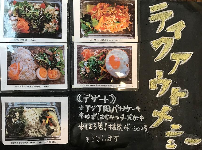 鎌倉・逗子・葉山のテイクアウト・デリバリーは、鎌倉『SÔNGBÉ CAFE(ソンベカフェ)』