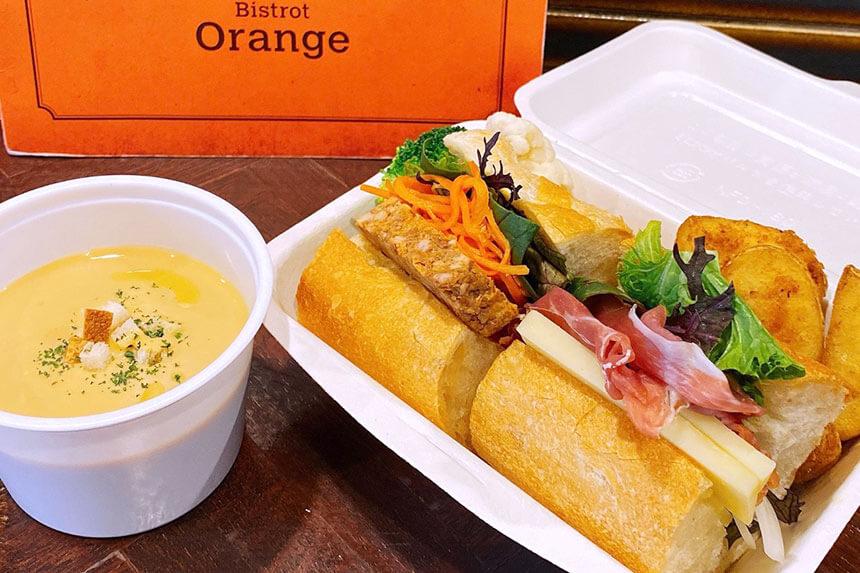 鎌倉・逗子・葉山のテイクアウト・デリバリーは、鎌倉『Bistrot Orange(ビストロオランジュ)』