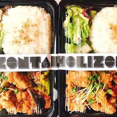 鎌倉・逗子・葉山のテイクアウト・デリバリーは、葉山『HOLIZONTAL(ホリゾンタル)』