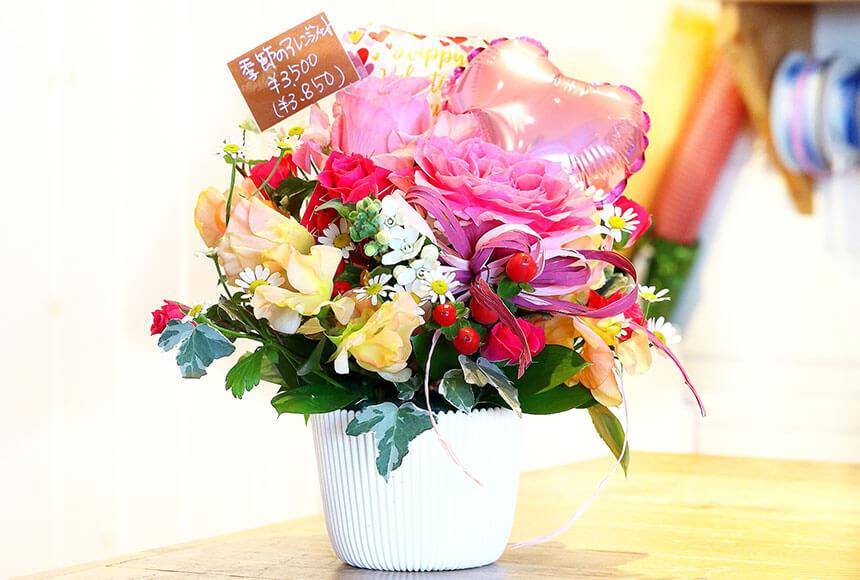 藤沢のお花屋さん「FLORAL WIND'S(フローラルウインズ)」の季節のアレンジメント