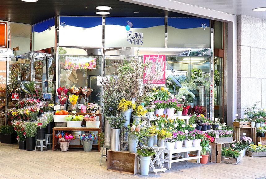 藤沢のお花屋さん「FLORAL WIND'S(フローラルウインズ)」藤沢湘南オーパ店