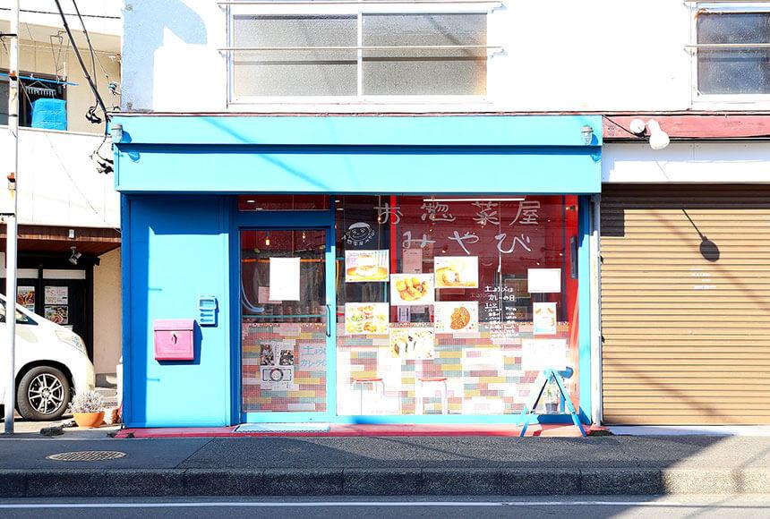 辻堂『お惣菜屋みやび』の店舗外観
