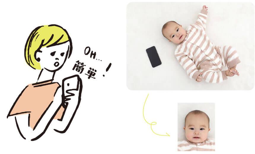 マイナンバーカード申請の赤ちゃんの顔写真撮影