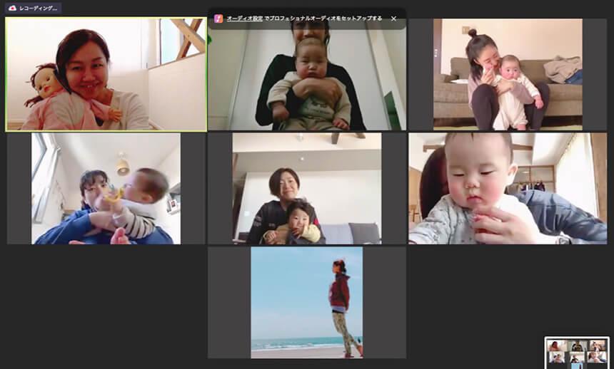赤ちゃんとおうちで骨盤ケア♪産後ヨガレッスンのオンラインレッスン画面