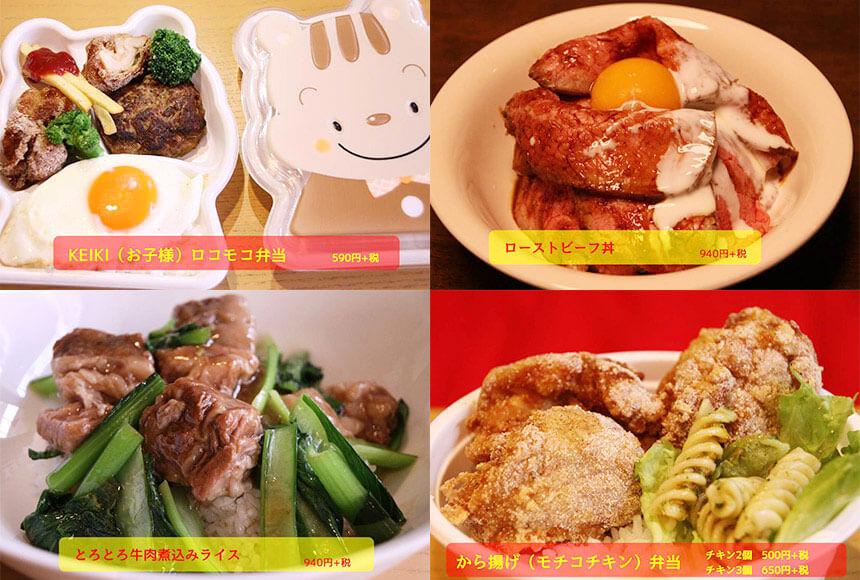 平塚のテイクアウト・デリバリーは、平塚・紅谷町『INSIDE OUT CAFE(インサイドアウトカフェ)』