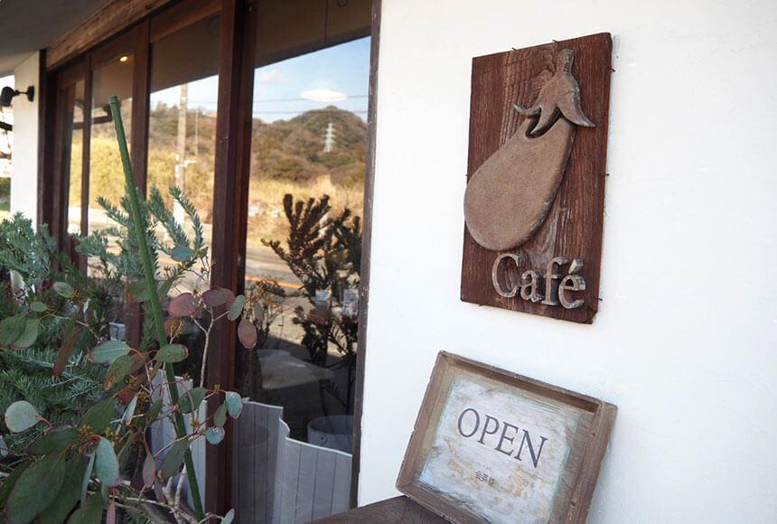葉山のカフェ『Cafe 会英楼(かいえいろう)』の店舗入り口