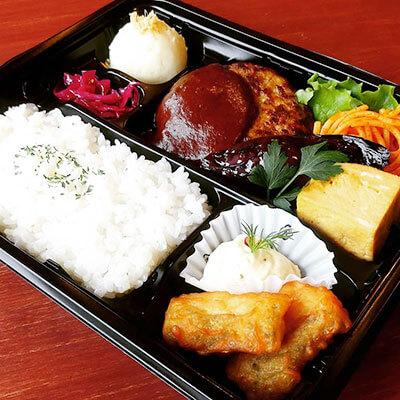葉山のカフェ『Cafe 会英楼(かいえいろう)』のハンバーグ弁当