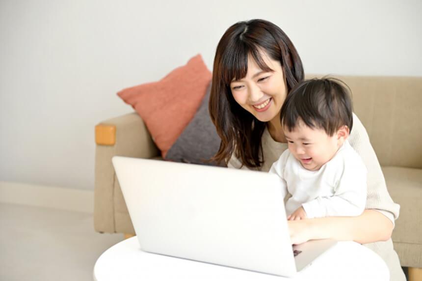 茅ヶ崎市公民館の子育てオンラインイベント