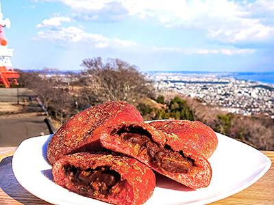 平塚『湘南平』レストランの湘南平カレーパン