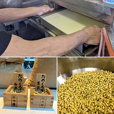 逗子の豆腐屋『とちぎや とうふ工房』の大豆「たのくろ豆」