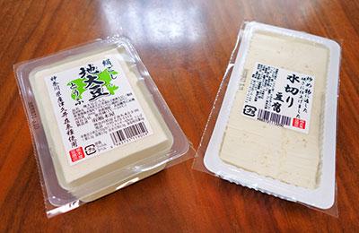 逗子の豆腐屋『とちぎや とうふ工房』の豆腐