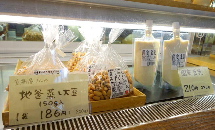 逗子の豆腐屋『とちぎや とうふ工房』の大豆や豆乳