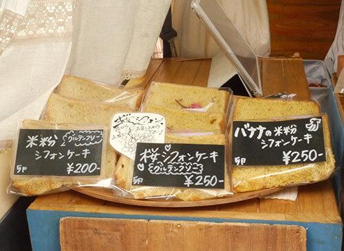 茅ヶ崎の移動パン屋さん「くにぱん」のシフォンケーキ
