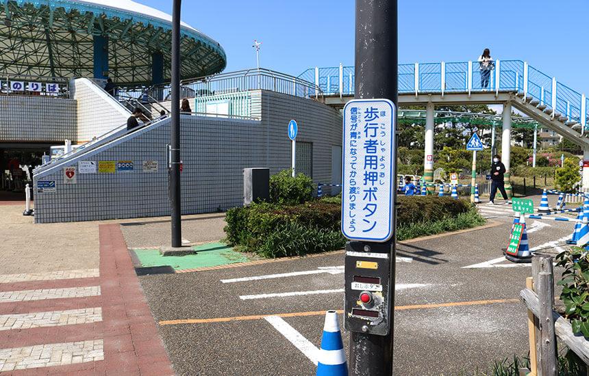 湘南・辻堂海浜公園の交通公園