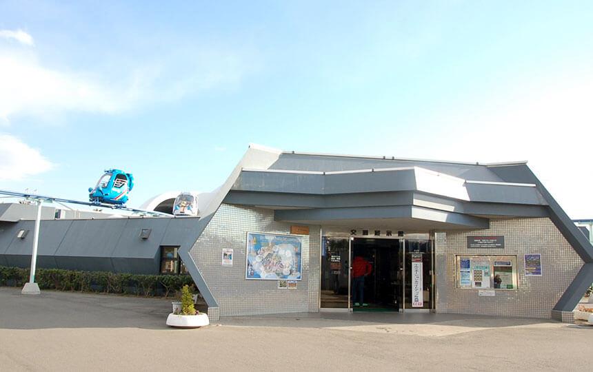 湘南・辻堂海浜公園の交通展示館