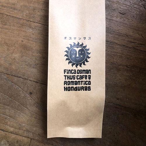 葉山・ファイブビーンズの「ホンジュラス オスマンサス農園(コーヒー豆)」