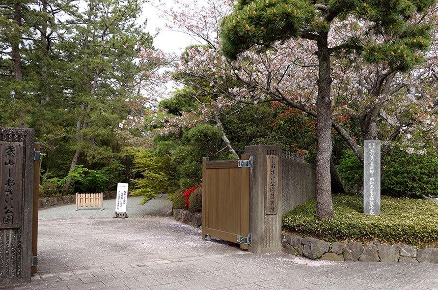 葉山しおさい公園の正門入り口
